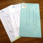 お客様レビュー 二尺袖と袴レンタル 2-47番