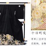 お客様レビュー 黒留袖(T-26-461)