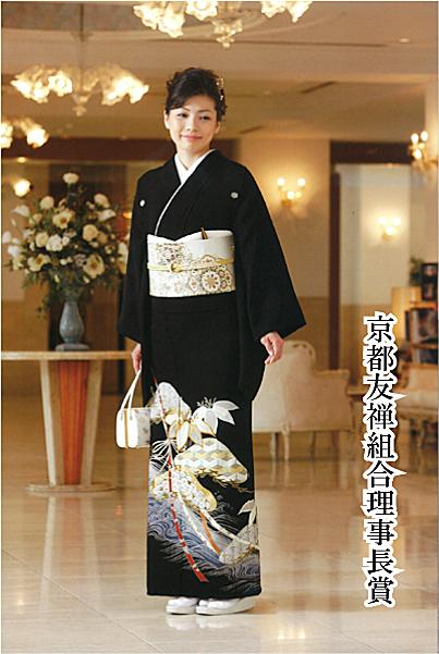 品番1604 京友禅競技大会受賞柄黒留袖